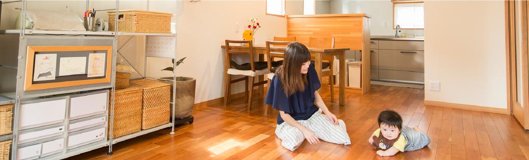 快適に過ごせる家づくりの工夫
