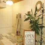 床と壁のリフォームで雰囲気をガラリと変える美容室