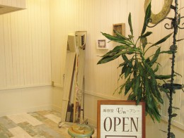 リフォーム工事の施工実績<愛知県江南市 美容室Un様>更新いたしました
