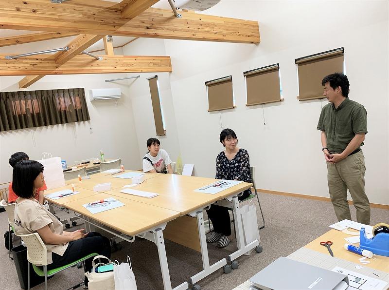 高校生のための建築塾:エンディング