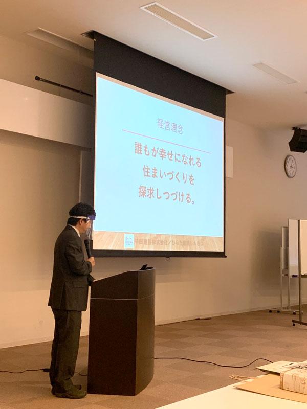 平田建設株式会社:関市 経営理念