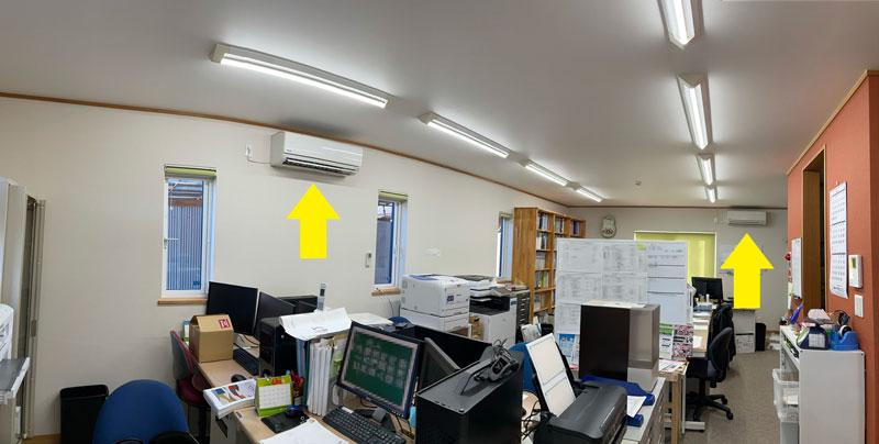 平田建設事務所内エアコン